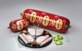 Stišnjena šunka u omotu / Ham in Casing